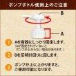 画像5: 高精製ホホバオイル1000ml (プッシュポンプ付) 【業務用/天然100%植物性】 (5)